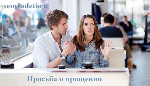 Miten kysyä tyttö online dating